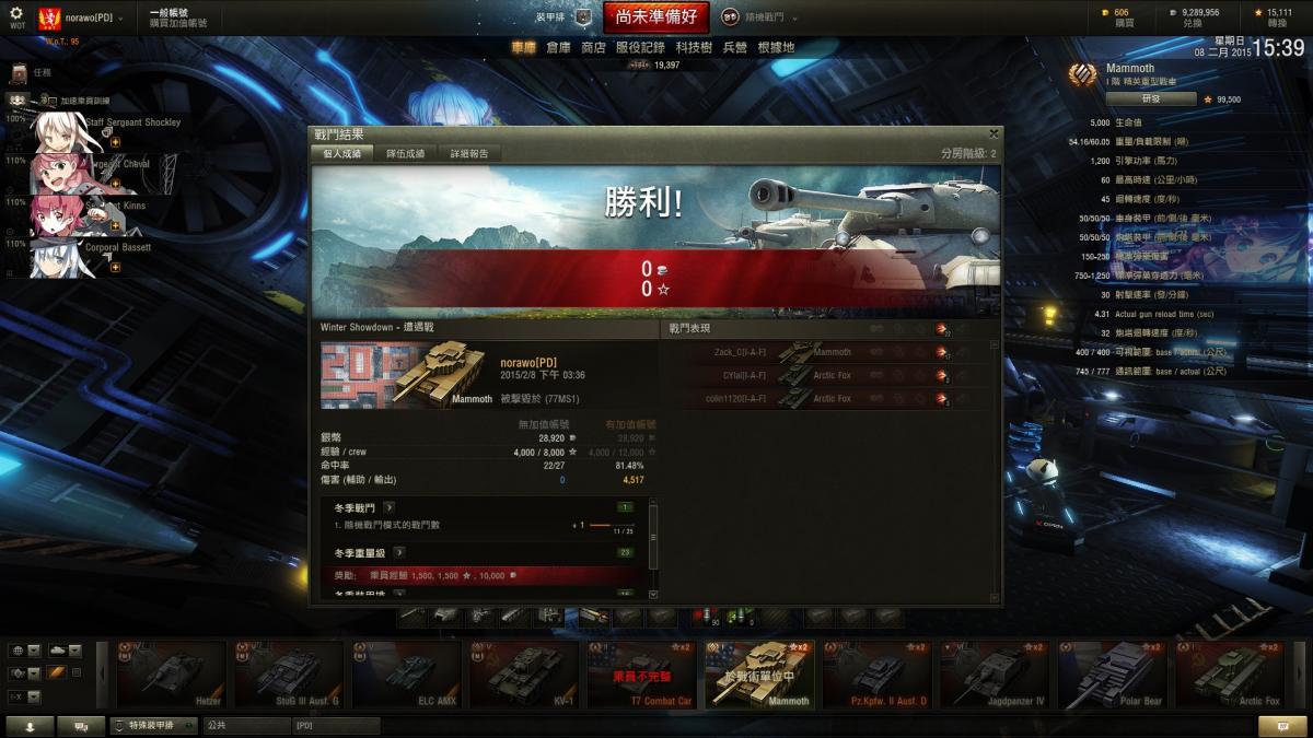 shot_001.jpg
