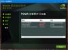 InstallNvidia-361-91Driver.png